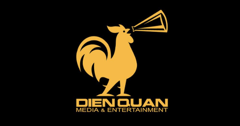 Điền Quân Media & Entertainment