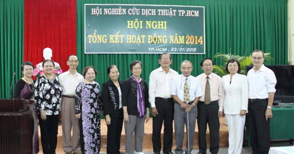 Hội Nghiên cứu Dịch thuật TP HCM